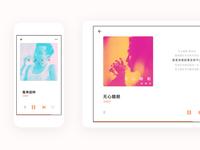 Music Play & Album Cover Redesign