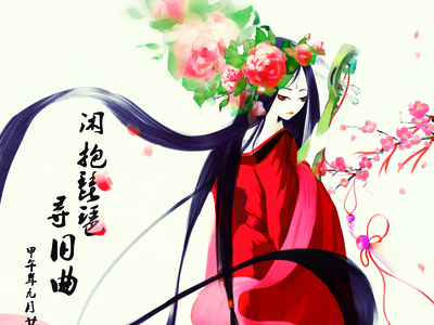 Oriental girl illustration