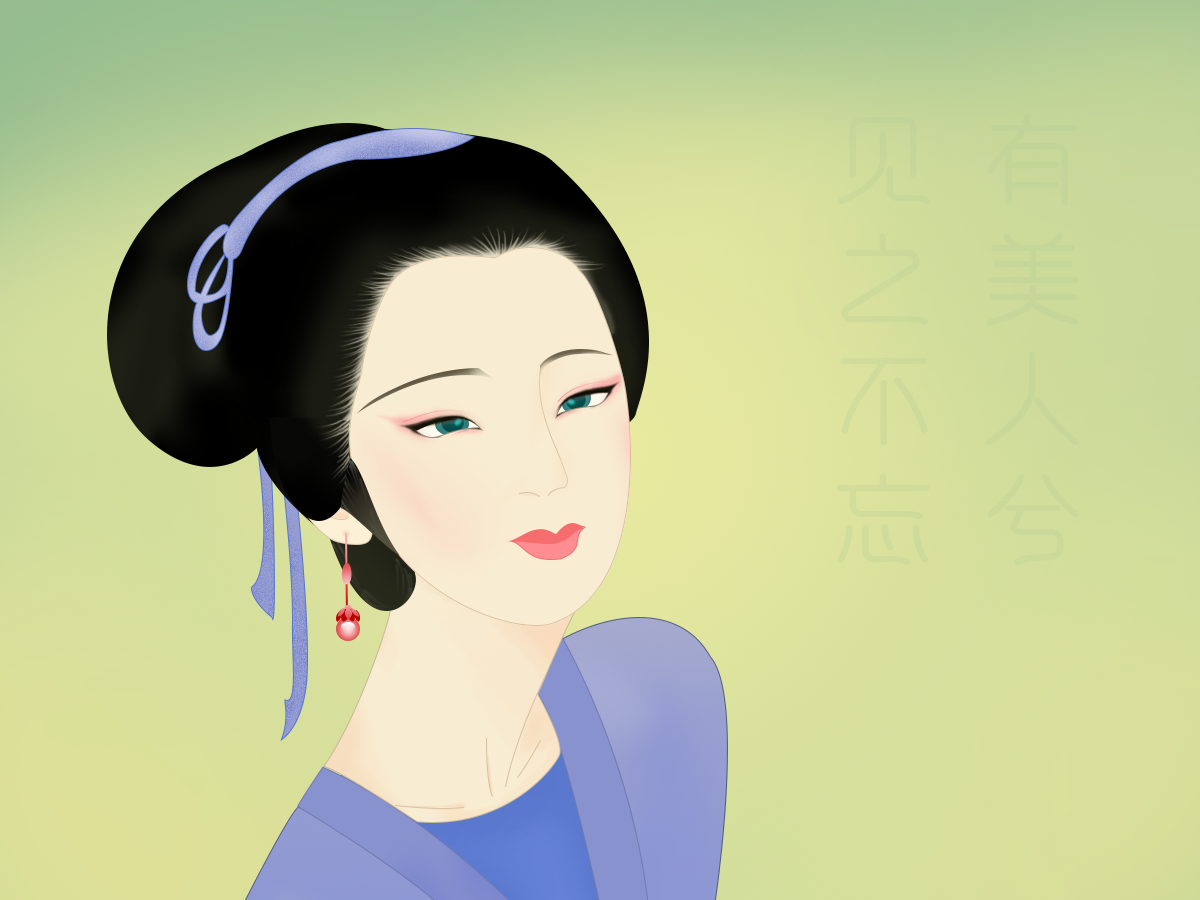 beauty in ancient China 中国古代美人 china ancient beauty