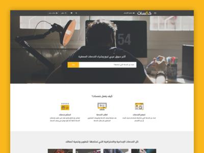 Khamsat - Website