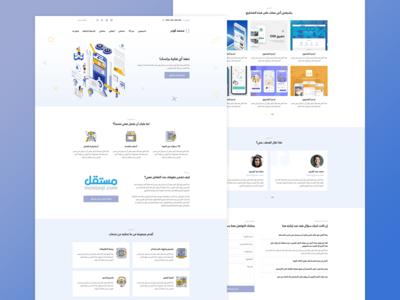 Mohamed Kouder UI/UX Design