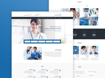 Medical Center - Landing Page