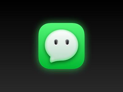 Wechat app brand ui wechat app icon