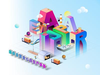 Ideapar illustrations visual 3d ui illustrations