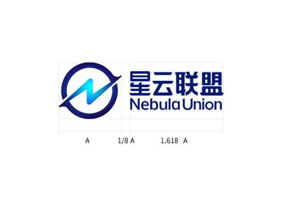 星云联盟 Nebula Union logo设计