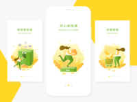 Guide page of Abundant express nest app