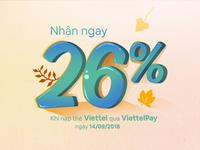 26 Percent Discount