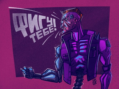 CyberFiga cyberpunk character illustration digital illustration art digitalart art