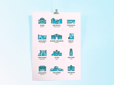 Heritage Sites Icon series