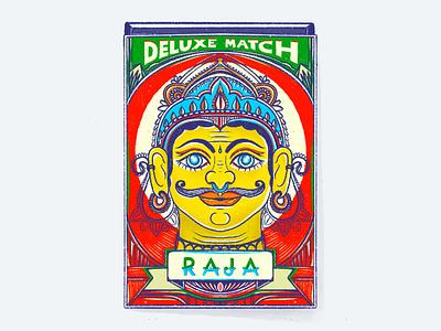 Raja A Deluxe Match raja band bold color symetry procreate match box india retro illustration