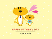 Happy Father's Day - Tiger