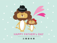 Father's Day - Lion