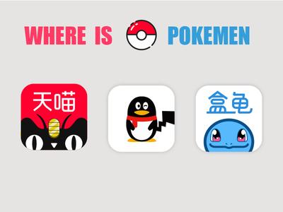 Where is Pokemen