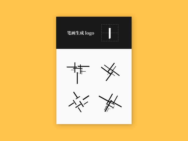 Stroke logo _ 03 vertical generativeart typogaphy p5js icon logo ui graphicdesign creativecoding processing graphic design