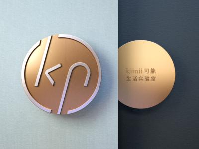 kiinii logo
