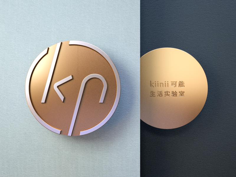 kiinii logo c4d 3d material icon designgraphic renders logo branding design