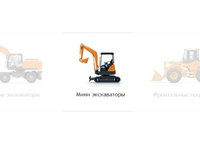 Doosan Mini