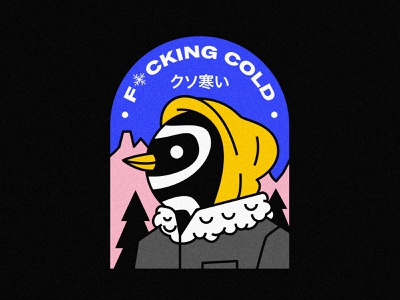 F*cking Cold design character patch mountain japan snow japanese cold penguin winter illustration