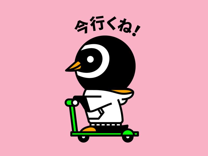 今行くね!- Here i go! riding ride city character design illustration movement electric transport kawaii japanese japan penguin hoodie scooter