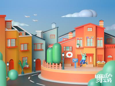 A wonderful day workshop colour web login c4d illustration