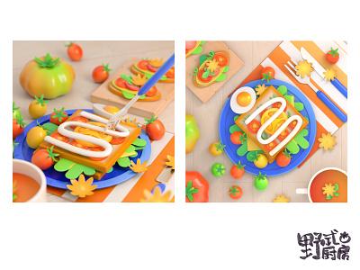 Ye's kitchen-wonderful tomato food fruit tomato kitchen ui garden design c4d illustration