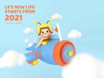 Le's life——fly in the sky life sky ui c4d design illustration