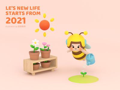 Le's new life ——spring flower 3d garden c4d illustration