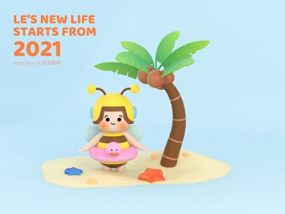Le's life——summer sea ui login c4d illustration