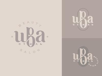 ИВА СТИЛЬ beauty salon u a monogram style salon beauty b logo b branding logo