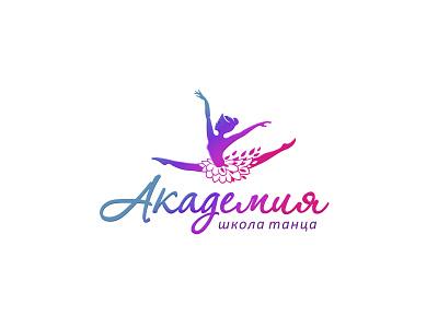 Академия-школа танца ballerina ballet school girl logo