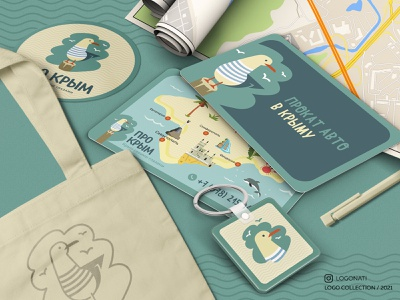 Брендинг «ПРО КРЫМ» разработка логотипа крым разработка лого омск разработка логотипа лого логотип прокат авто крым чайка illustration design vector logotype branding graphic design car rental crimea seagull logo