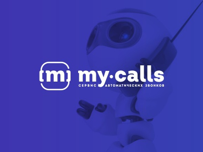 My Calls m automatic center call telephone
