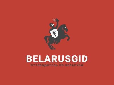 BELARUS GID guide belarus shield horse knight