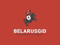 BELARUS GID