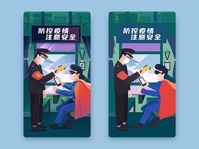 Prevention COVID-19 & Safe travel prevent travel web ui design poster h5 app activity illustration