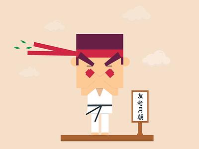 Ryu illustration design vector street fighter character ryu capcom