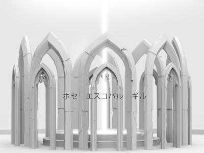 Dome of eternal light