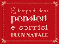 E' tempo di doni - Christmas Illustration
