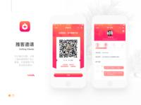 lock app 3