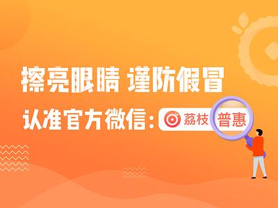 Orange Bulletin Banner app ui