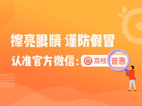 Orange Bulletin Banner