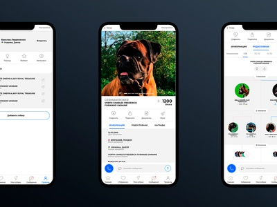 Breeder app   for breeder your dog breeder service flutter ios android mobile pet app pet dog platform company ui design page