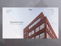 business center | landing page