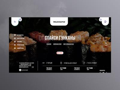 food bloger page   recipe ux  ui web design service platform site company web ui design ux page blog food recipe