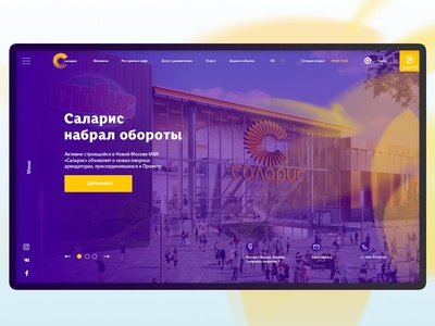 city mall in moscow light building build moscow purple home business center mall office ux  ui web design service site company web ui design ux page
