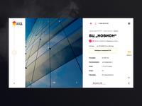developer company | object case