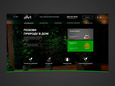 plants agency   olart studio ux  ui web design service platform site company web ui design ux page blur home portfolio interior design landscape plant phytodesign