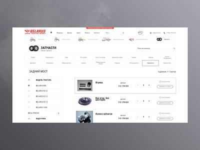 machine work | e-commerce page web design service platform site company web ui design ux page auto car tractor belarus e-commerce shop machine work factory e-commerce