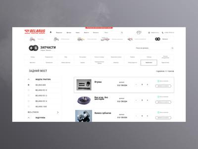 machine work   e-commerce page web design service platform site company web ui design ux page auto car tractor belarus e-commerce shop machine work factory e-commerce