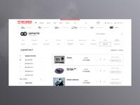 machine work | e-commerce page